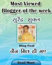 Most Viewed Blogger of The Week -Jagran Junction 30.06.2011
