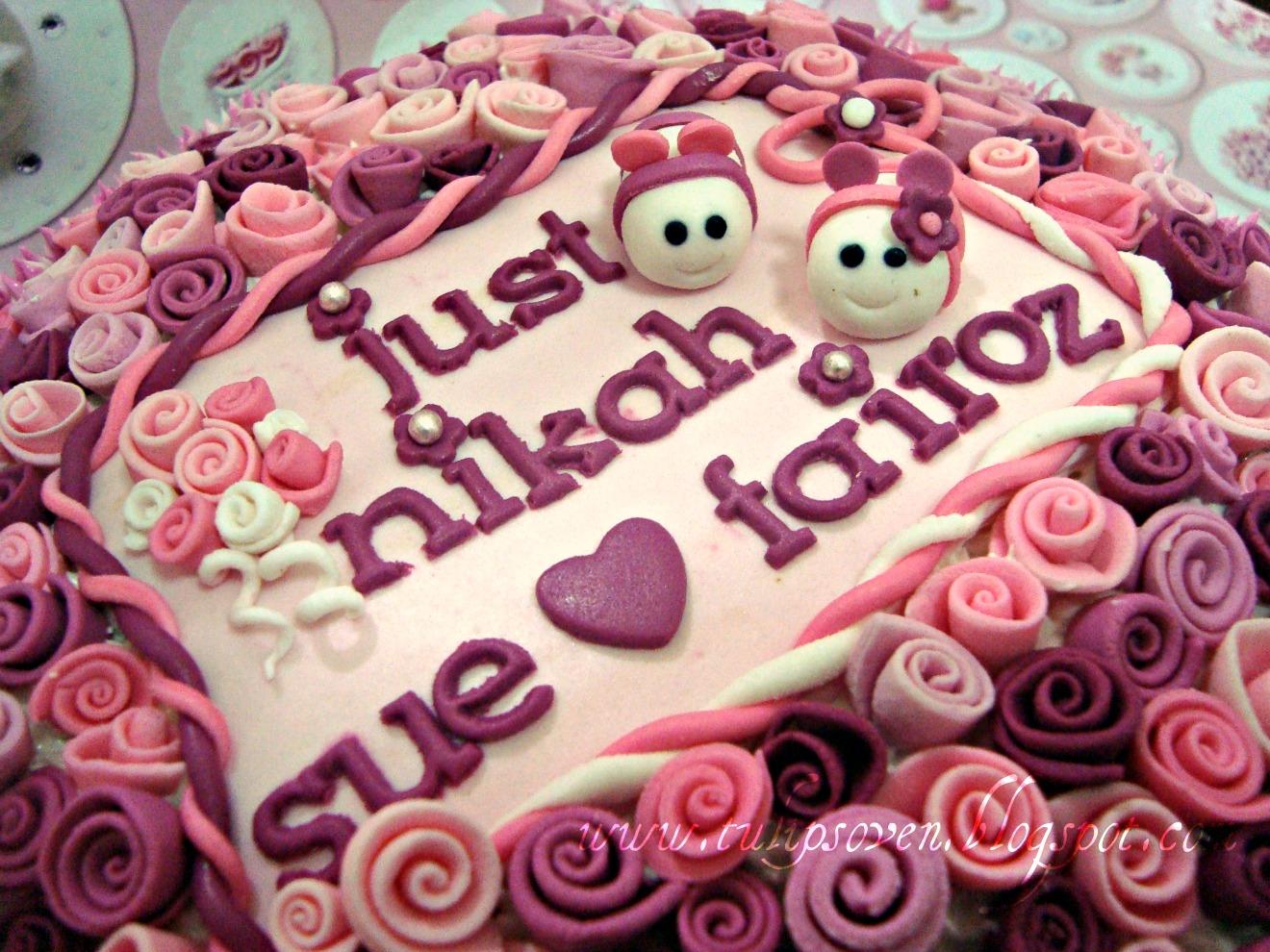 Suhaila salam wedding cakes