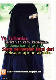 Allahummasolliala Saidina Muhammad