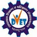Merit List 2014
