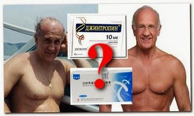 гормоны роста для суставов