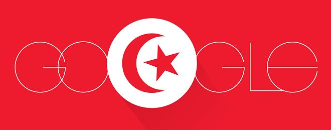 Tunisia National Day 2015 Google Doodle