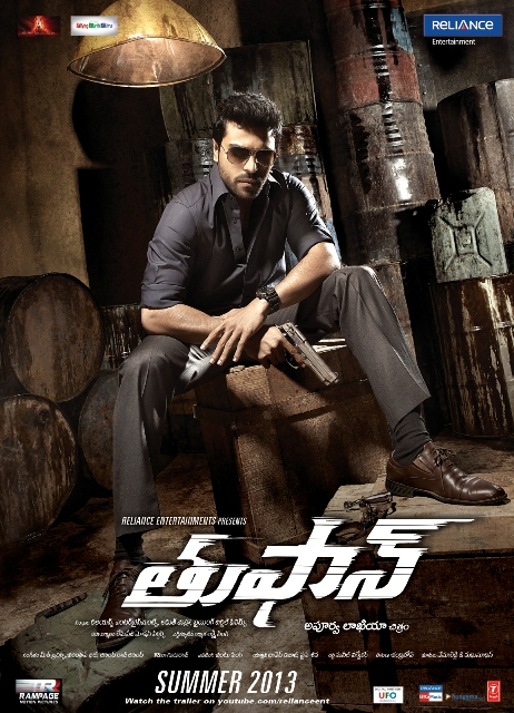 TOOFAN (2013) TELUGU MOVIE MP3 SONGS FREE DOWNLOAD