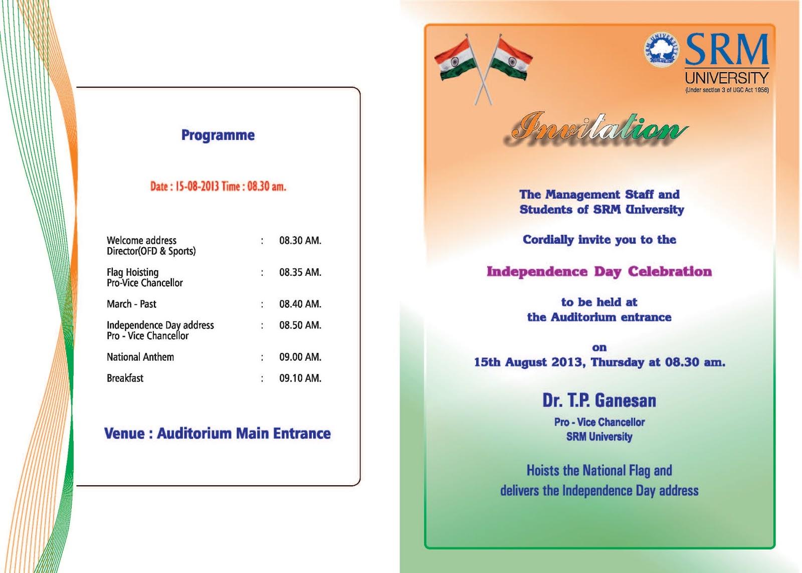 67th Independence Day Celebration Srm University Srm University