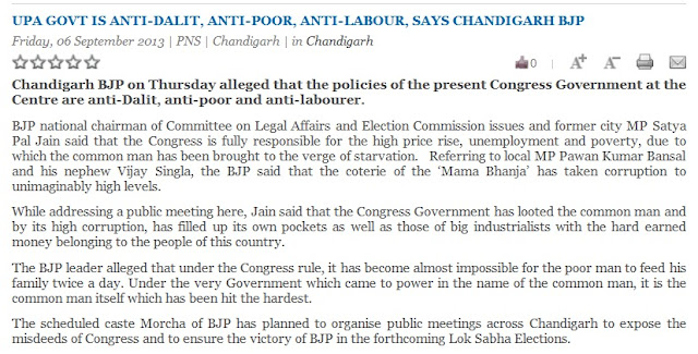 National Chairman of BJP Committee on Legal Affairs & Election Commission issues and former city MP Satya Pal Jain said that the Congress is fully responsible for the high price rise, unemployment and poverty, due to which the common man has been brought to the verge of starvation.