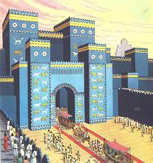 La puerta de Isthar Babilonia