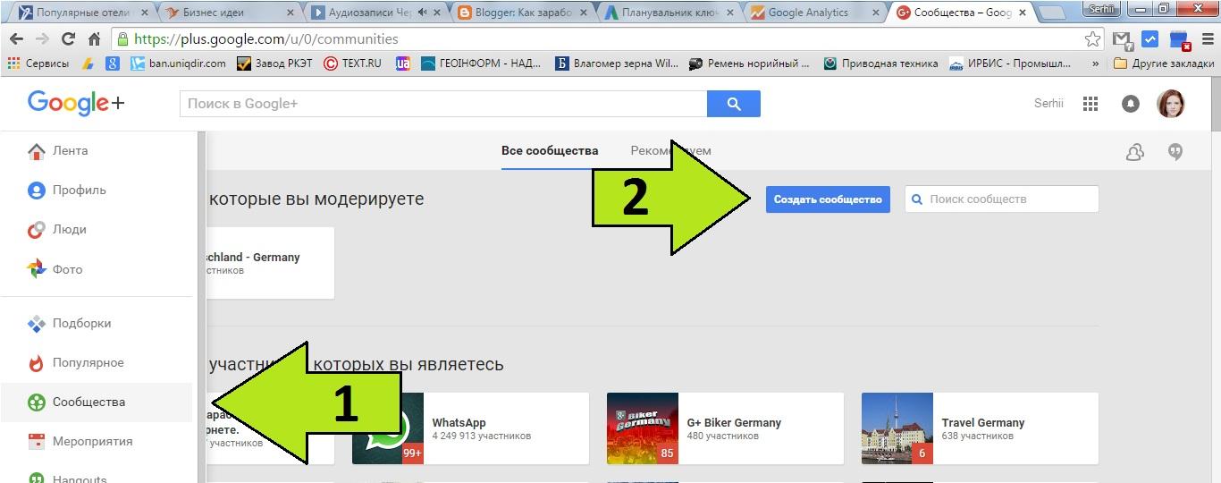 Продвижение сообщества в google создание сайтов html презентация