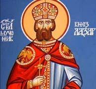 Радуј се, Свети великомучениче кнеже Лазаре!