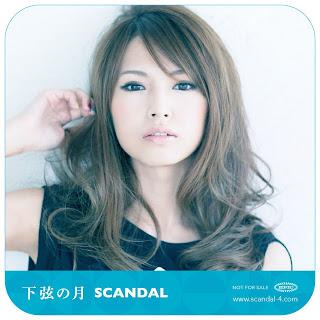 scandal haruna kagen no tsuki 下弦 の 月 scandal rina kagen no