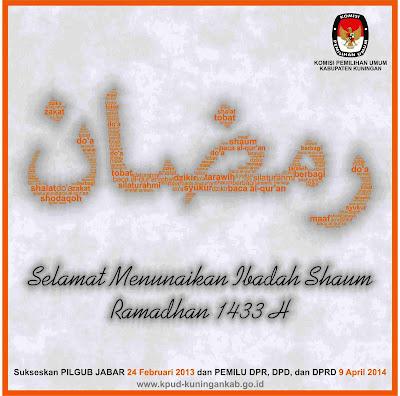 Selamat Menunaikan Ibadah Shaum/ Puasa Ramadhan