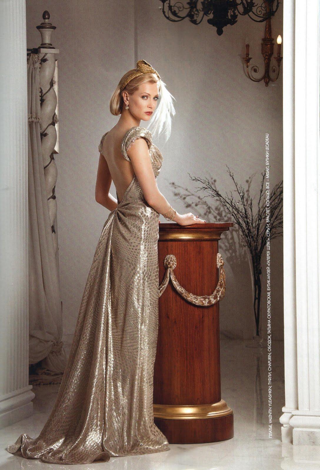 Юлия зимина фото в журнале 28 фотография