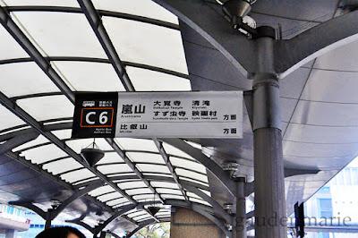 Kyoto Bus Terminal