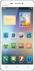 Kelebihan dan Kekurangan Vivo X3S,Ponsel Tertipis