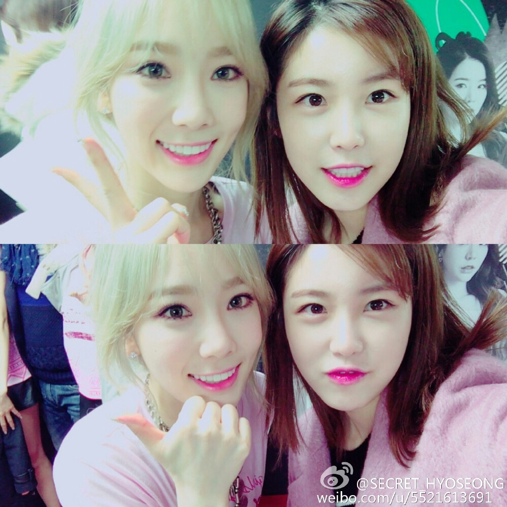 check out snsd taeyeon and tiffanys cute selca pictures
