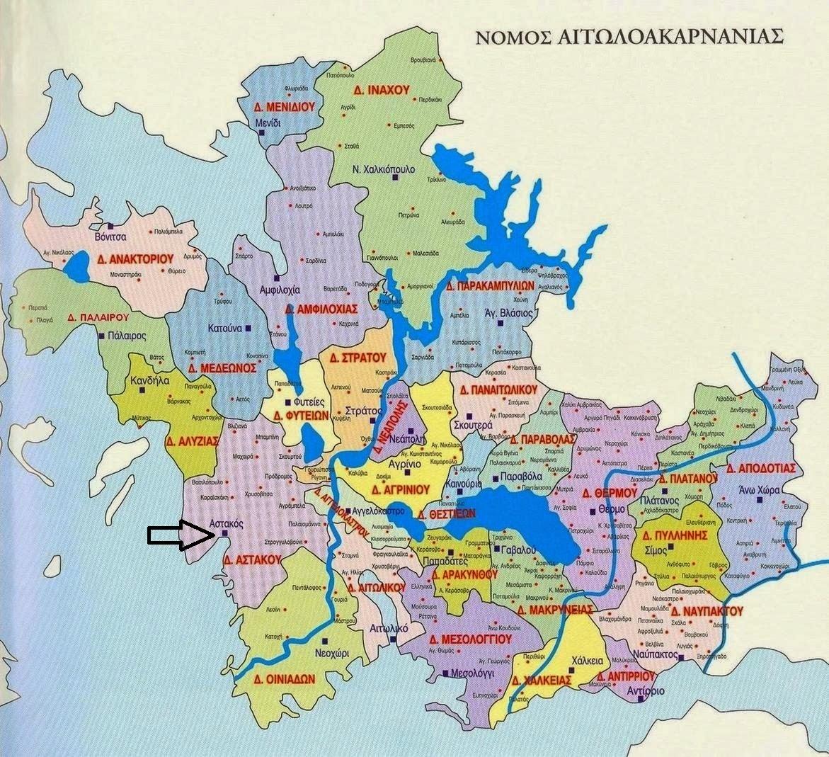 Το Πανελλήνιο Ενώσεων κοριτσιών στον Αστακό Αιτωλοακαρνανίας
