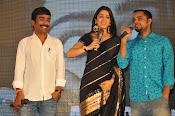 Mantra 2 Audio release function photos-thumbnail-10