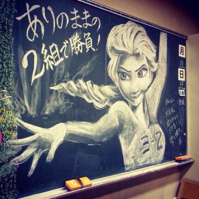 Lukisan Kapur Buatan Siswa Jepang yang Keren, Lukisan Kapur Keren, Siswa SMA terkeren, Mantab