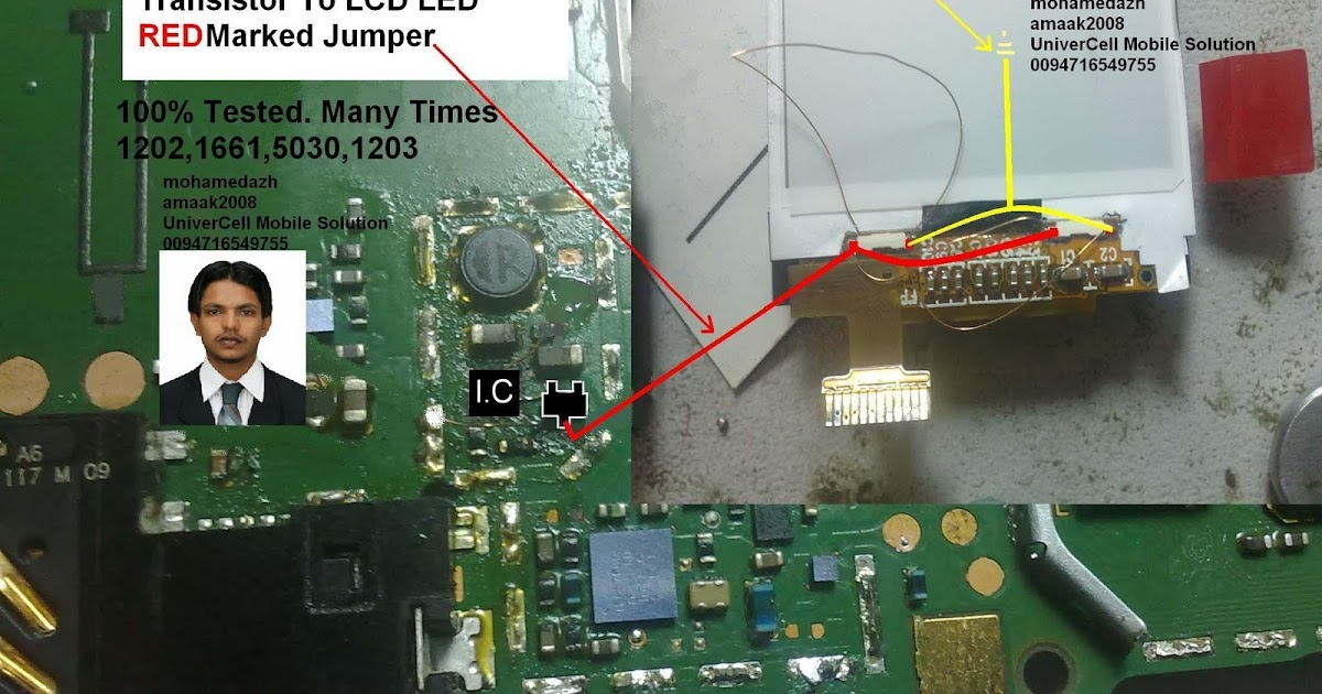 Nokia 1800 Lcd Light Solution without light    ic   Jumpers Ways