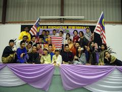 My Frens from Bukit Bintang Boy School