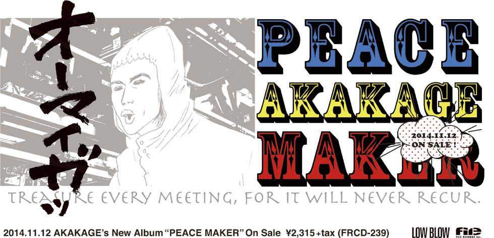"AKAKAGE ""PEACE MAKER"""