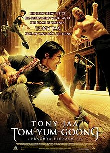 The Protector [Tom yum goong] 2005 Poster