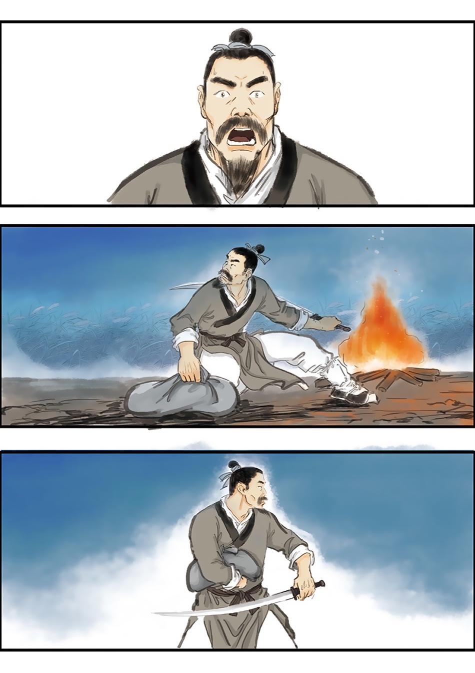 Quảng Lăng Tán Chapter 1 - Hamtruyen.vn