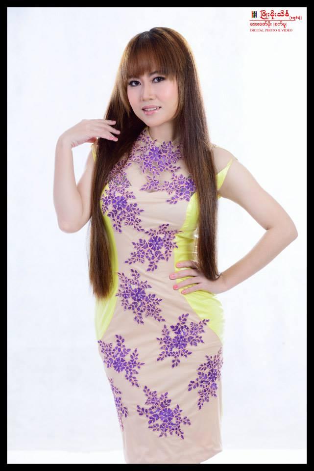 Khin Pyone Lwin | Facebook