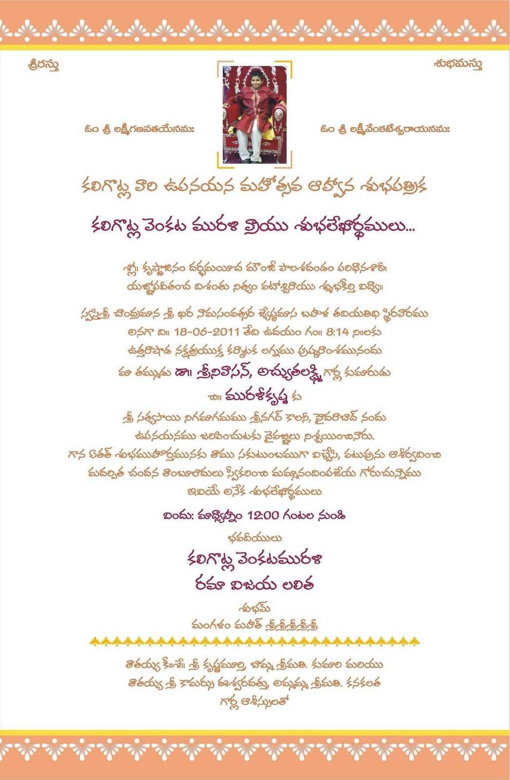 INVITATION FORMAT FOR UPANAYANAM