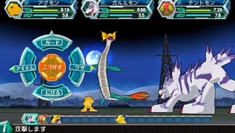 [Análise] Digimon Adventure - PSP PSP4