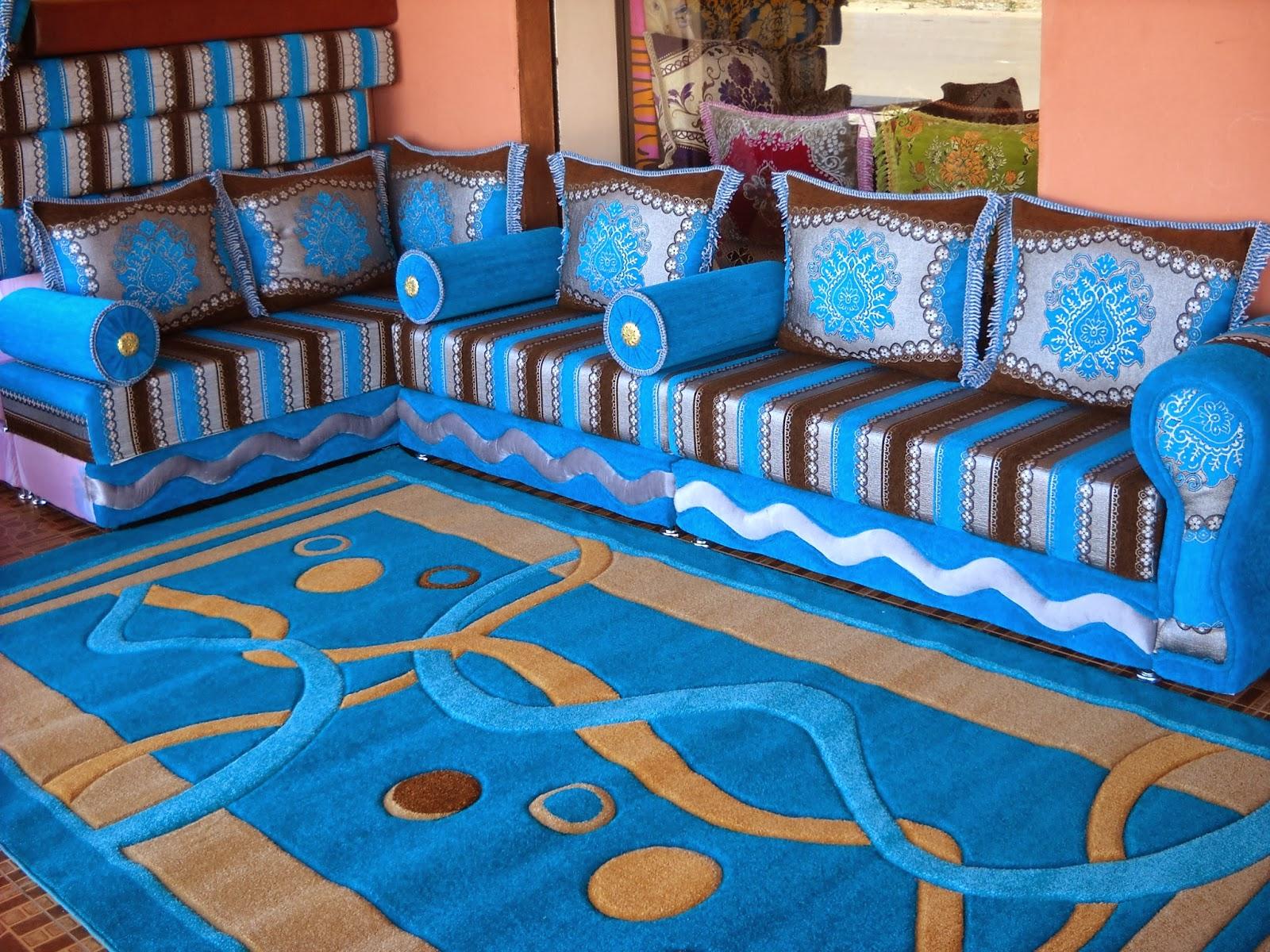 salon marocain salon moderne lombards - Salon Marocain Salon Moderne