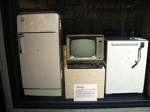 炊飯器は戦後、高度経済成長の始まりと共に開発された。 この頃「家電」が... おっさんひとり飯(