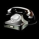 Τηλεφωνικός κατάλογος