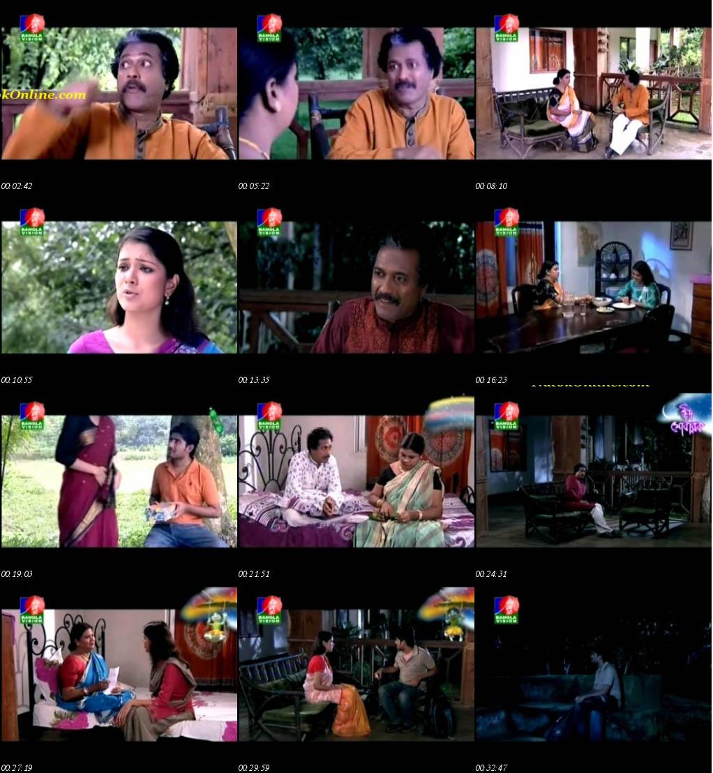 Jutar Baksho (Eid Drama 2011)