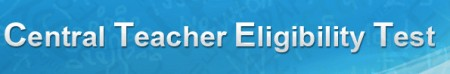 www.ctet.nic.in -Online application form of CBSE CTET 2013 is