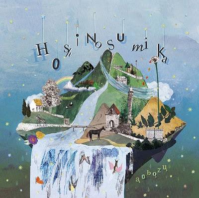 Aobouzu - Hoshi no Sumika [Single]