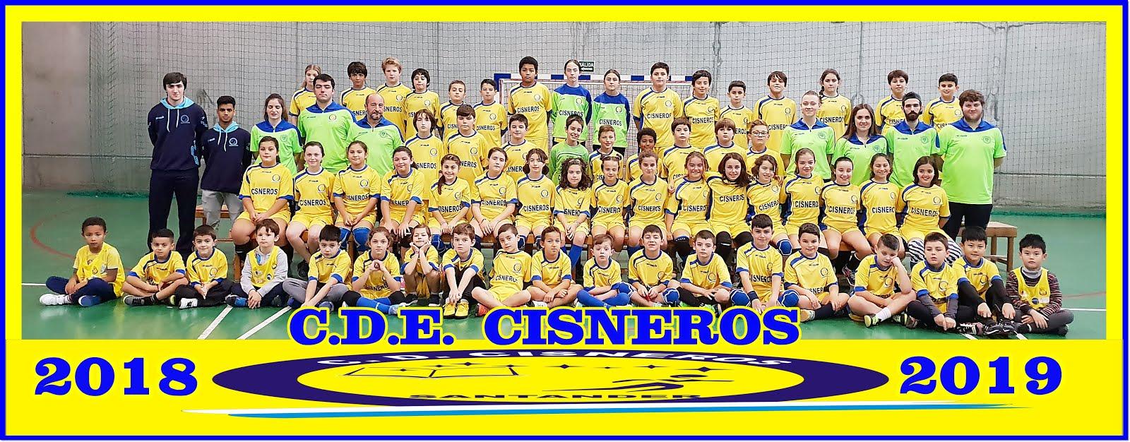 """Club Deportivo """"Cisneros"""""""