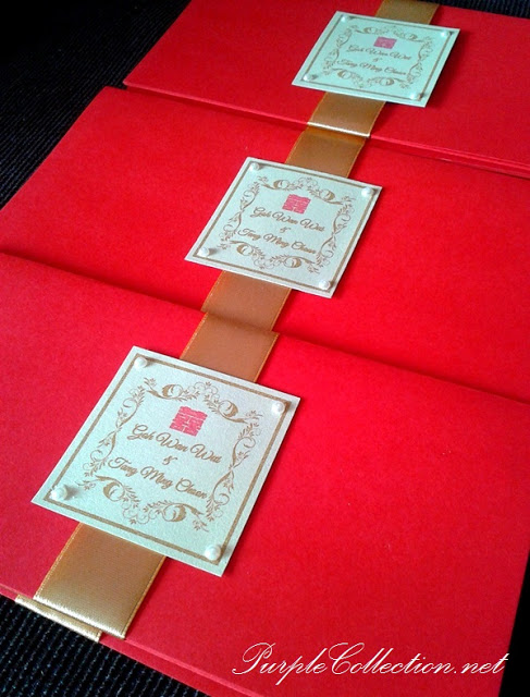 Red Double Happiness Boarding Pass Wedding Card, Red, Double Happiness, Boarding Pass, Boarding Pass Cards, Wedding Card, Wedding, Marriage