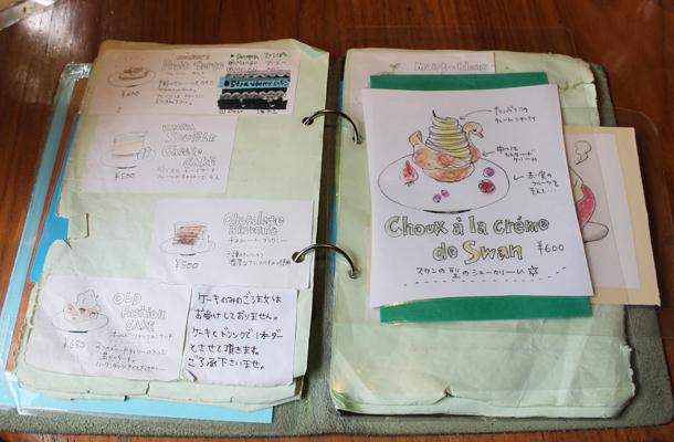 Cafe Bibliotec, Kyoto, Japan, Lonely Planet, Cafe Bibliotec hello