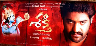 Sakthi movie poster