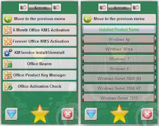 KJ Permanent Activator 2013 For All Windows and Office Work 100% Terbaru