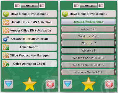 KJ Permanent Activator 2013