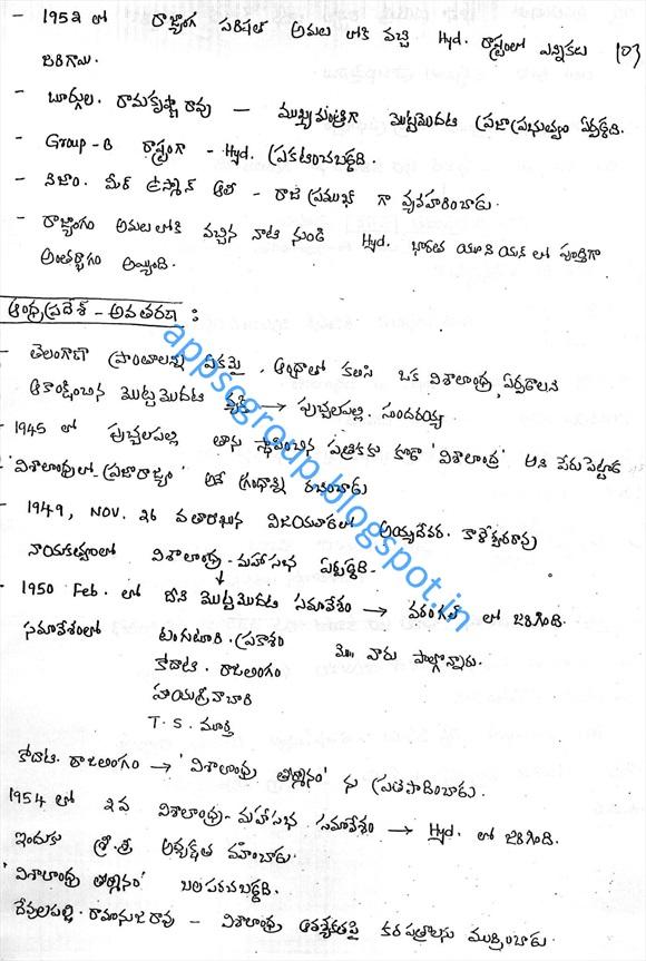 Telangana Armed Struggle , Razakars, & Military Action on Nizam Army