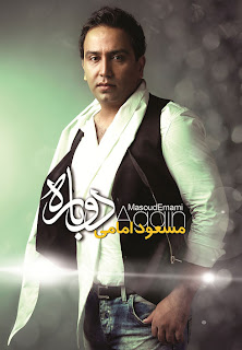 movies afghan harim soltan part 130 harim soltan farsi part 130