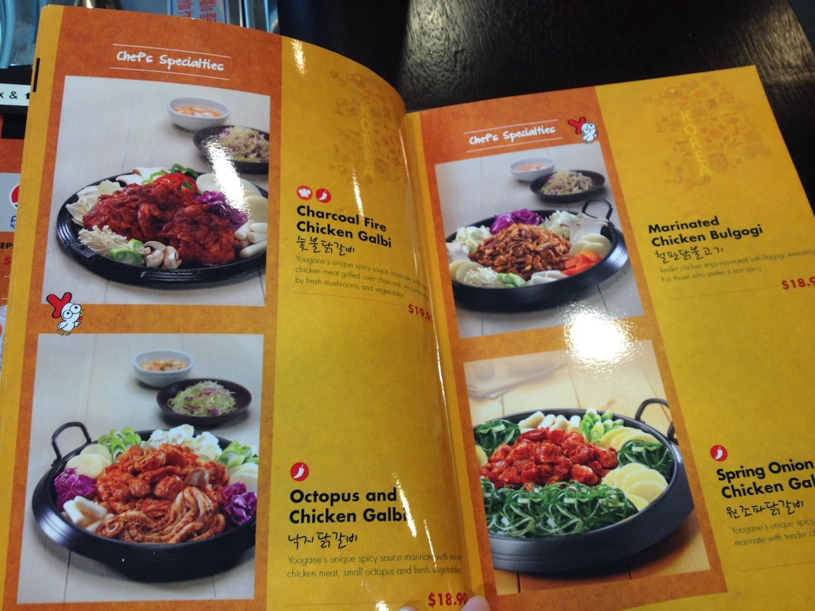Yoogane Singapore - Home - Singapore - Menu, Prices ...