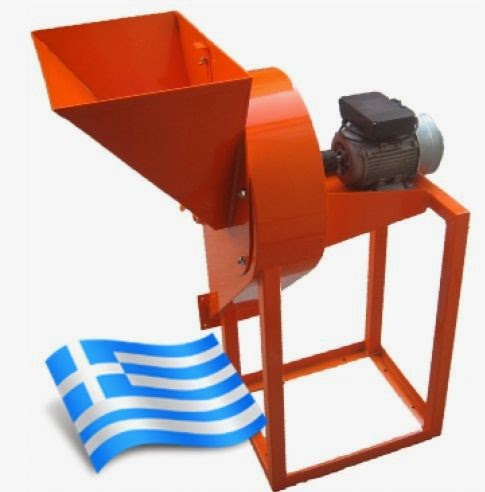 ελληνικός αποφλοιωτής