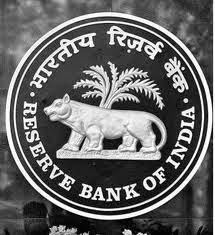 RBI Assistant Vacancy 2014