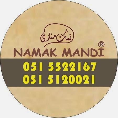 Namak mandi Restaurant in Rawalpindi
