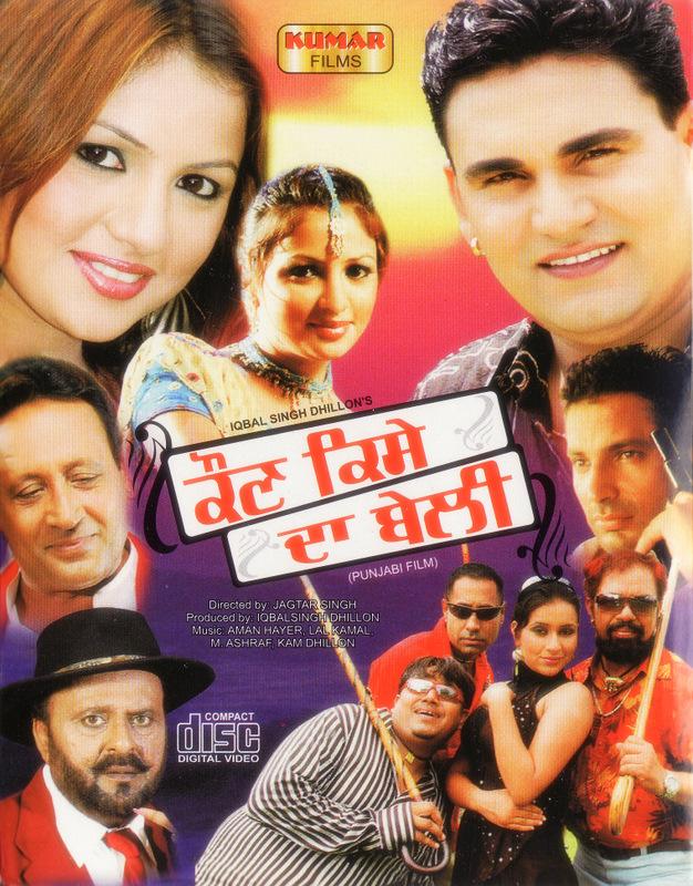 Punjabi Movies Online - Punjabi Full Movies Online