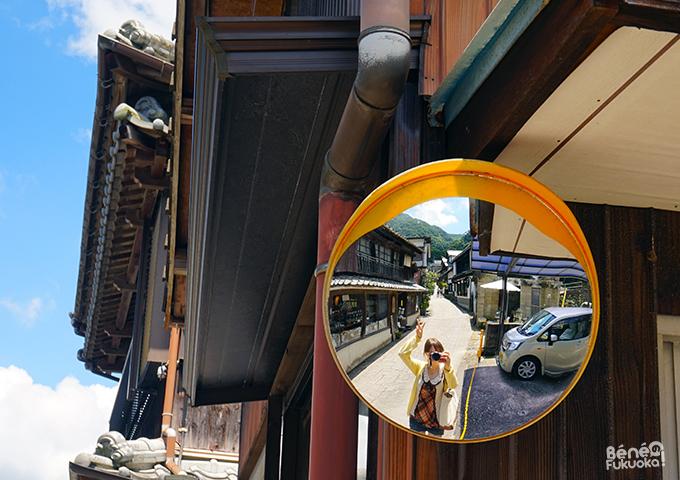 Okawachiyama, Saga, Kyushu
