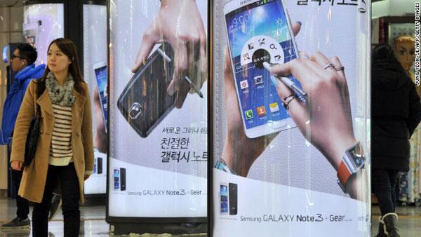 Korea Selatan Siapkan Dana USD 1,5 Milyar untuk 5G?